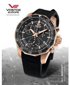 Vostok Europe N 1 Rocket Chrono 6S30/2259179 S