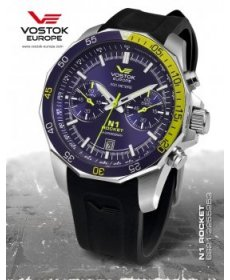 Vostok Europe N 1 Rocket Chrono 6S21/2255253 S