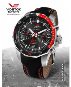 Vostok Europe N-1 ROCKET Chrono Line 6S21/2255295