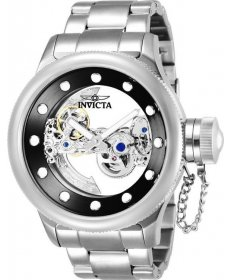 Invicta Russian Diver 26267