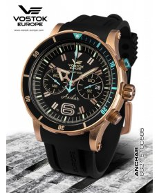 Vostok-Europe ANCHAR Submarine chrono line 6S21/510O585