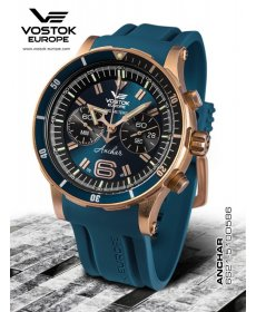 Vostok-Europe ANCHAR Submarine chrono line